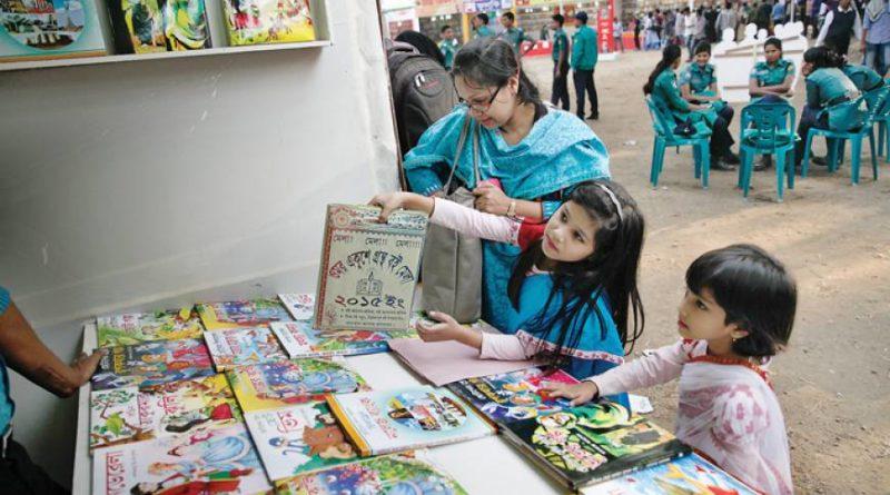Amar Ekushey Book Fair www.artculturebd.com