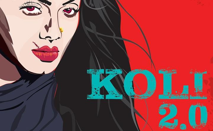 Poster Koli 2.0