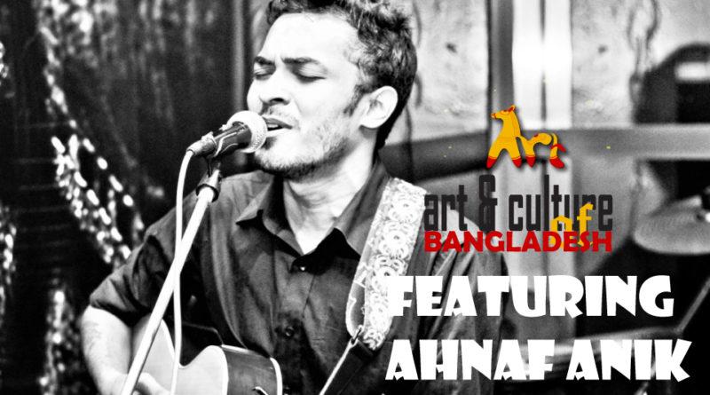 Featuring-Ahnaf-anik young Bangladeshi musicians