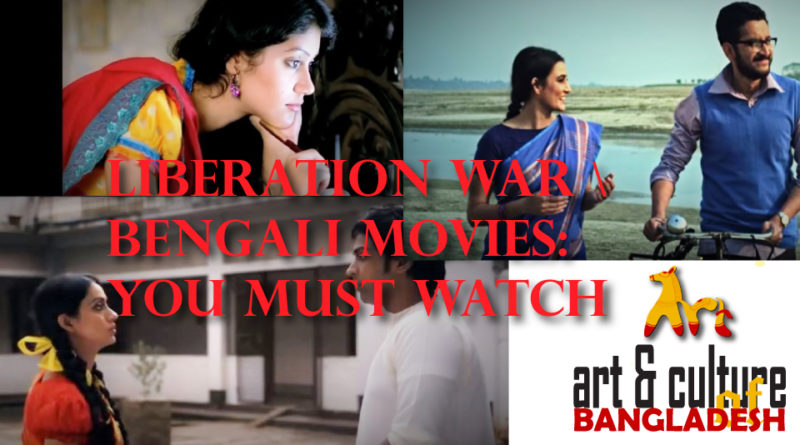 Liberation-War-Bengali-Movies-You-must-watch