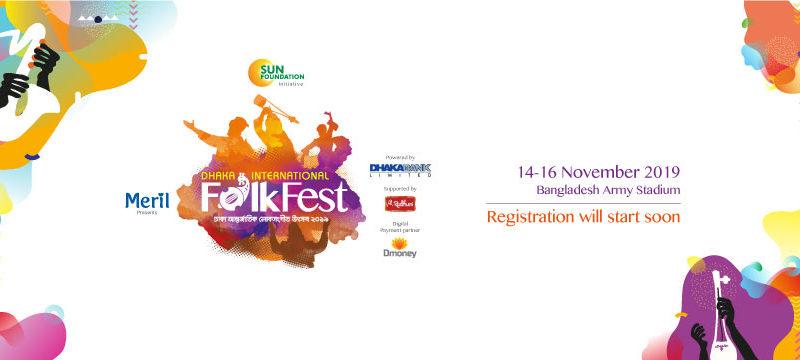 Dhaka International Folkfest 2019
